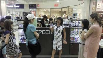 Сеть магазинов «Вербена» пополнил еще один магазин профессиональной косметики!