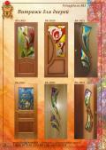 Витражи DecraLed для мебели, дверей, окон, интерьера, город Рязань