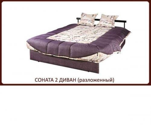 Характеристика в основе дивана