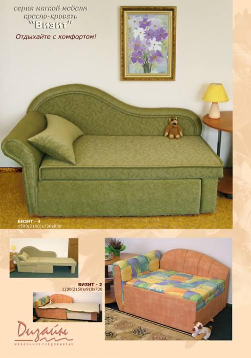 магазин мебели в курске каталог мебели с ценами фото