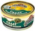 """Салат из морской капусты """"Штурвал"""", город Рязань"""