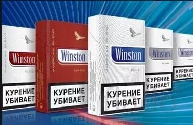 Дешевые Сигареты Цена