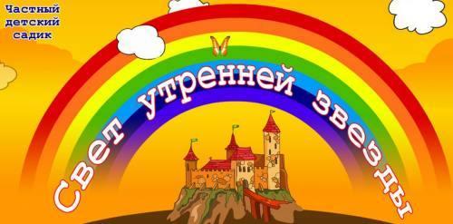 Ежедневные занятия по подготовке к школе., город Рязань