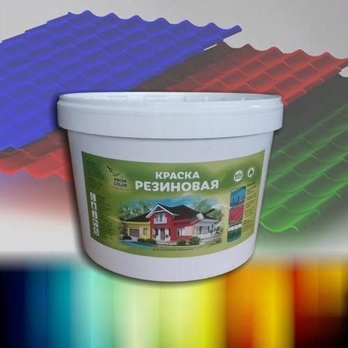 Краска резиновая оптом и в розницу, город Рязань
