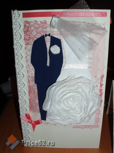 Открытка-подарок на свадьбу, город Рязань